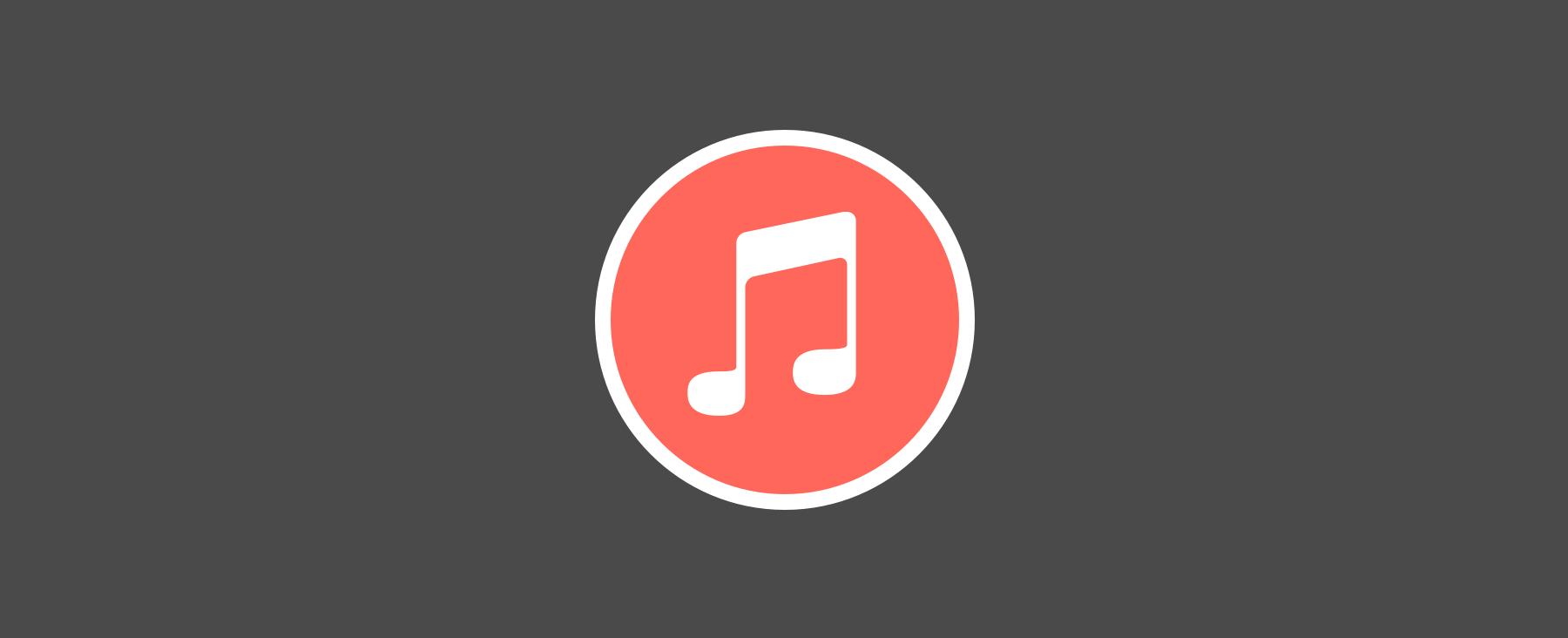 iTunes App Analytics Logo