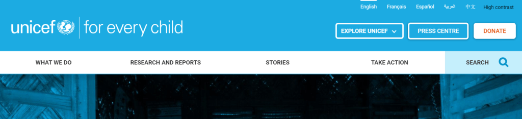 UNICEF website layout with donate button